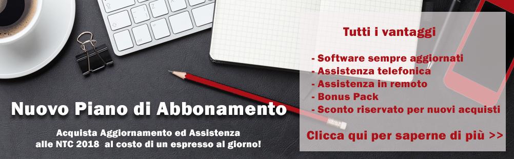 AbbonamentoSw